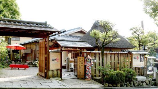 Rental Kimono Okamoto Gion shop