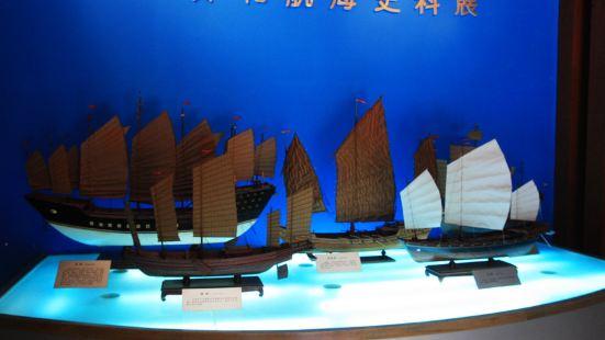 Zhenghe Memorial Hall
