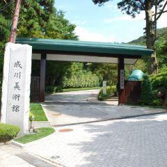 成川美術館 用戶圖片