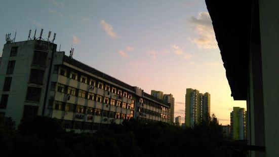 江西師範大學(青山湖校區)