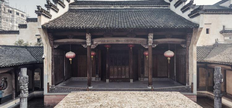 Huishang Mansion1