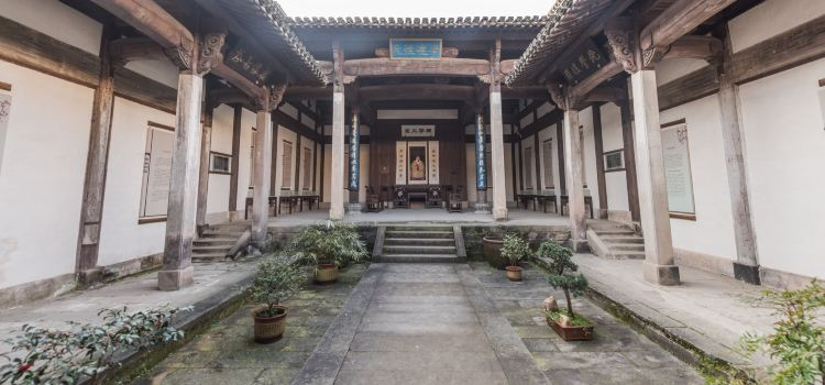 Zhushan College3