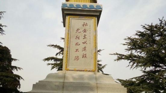 Rizhao Reservoir