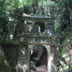 Hoa Nghiem Cave User Photo