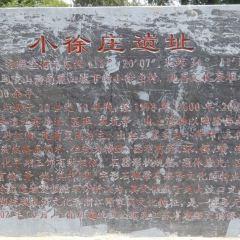 마링산풍경구 여행 사진