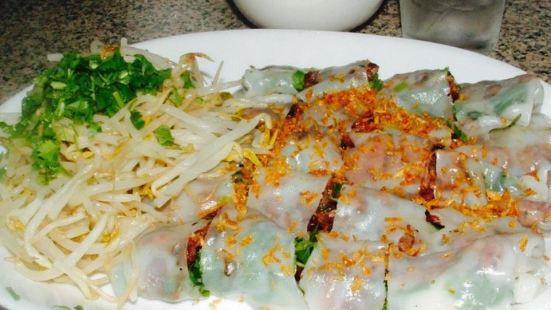 Thien Thanh Restaurant