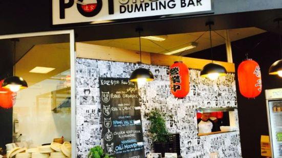 Pot Sticker Dumpling Bar