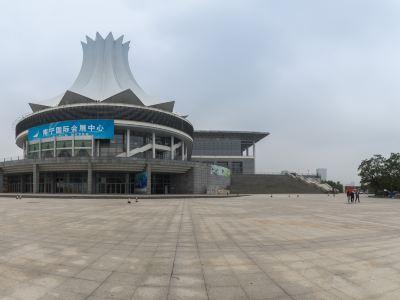 Nanning International Convention Center