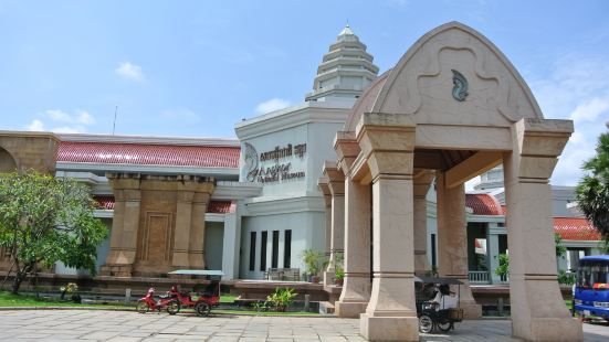 National Centre of the Khmer Ceramics Revival