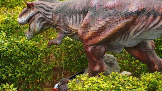 Jeju Dinosaur Land