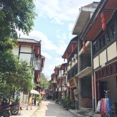 Doushaguan User Photo