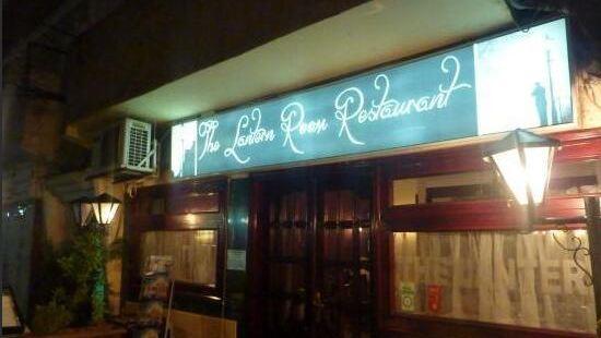 The Lantern Room Restaurant