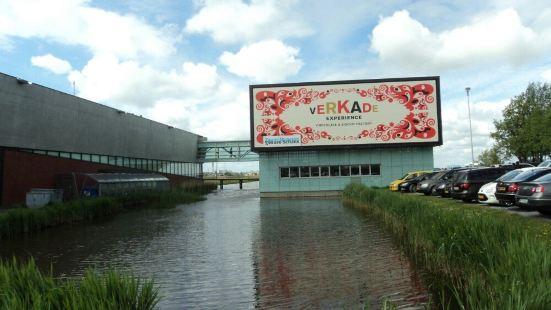 Zaans Museum & Verkade Experience