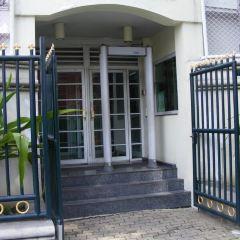Ambassade de France à Bangkok User Photo