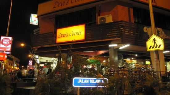 Devi's Corner Bangsar