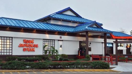Kobe Japanese Steak House & Sushi Bar