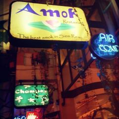 Amok Restaurant User Photo