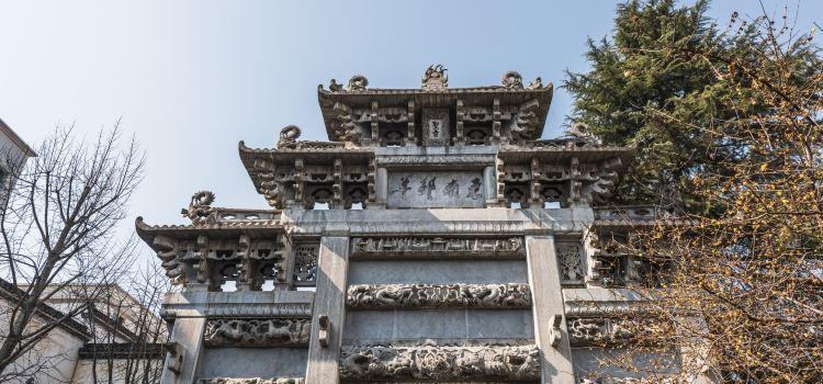 Huishang Mansion3
