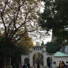 Suzhou University User Photo