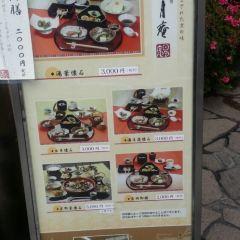 Kiyomizuzaka User Photo
