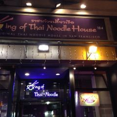 King Of Thai Noodle用戶圖片