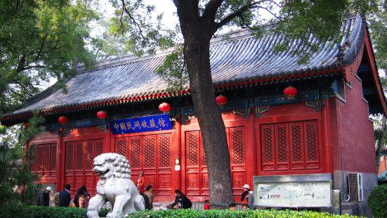 Beijing Baoguo Temple