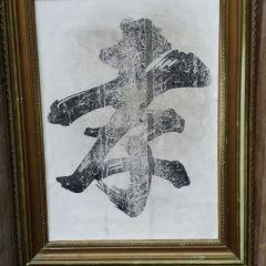 俞氏宗祠用戶圖片