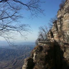 Baishishan World Geopark User Photo