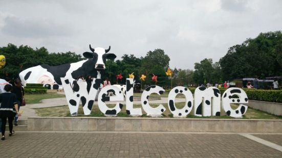 Guangming Tour Farm