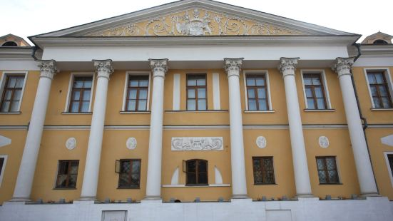 The Museum named after N. K. Roerich