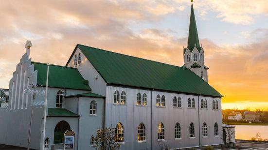 Frikirkjan i Reykjavik