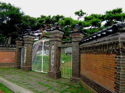Chinses Cemetery