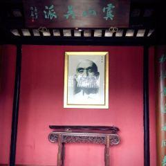 Changshuguqin Art gallery User Photo
