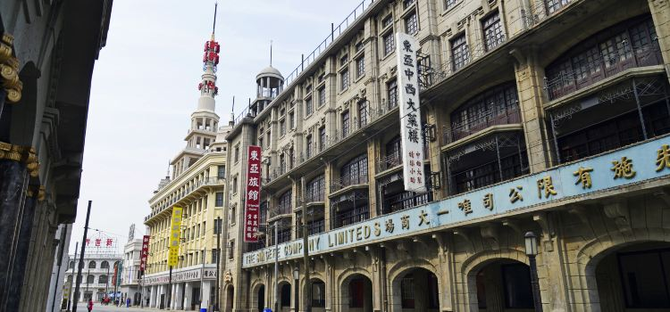 上海影視樂園3