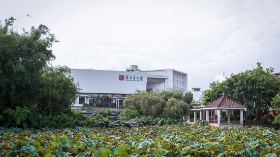 嶺南美術館