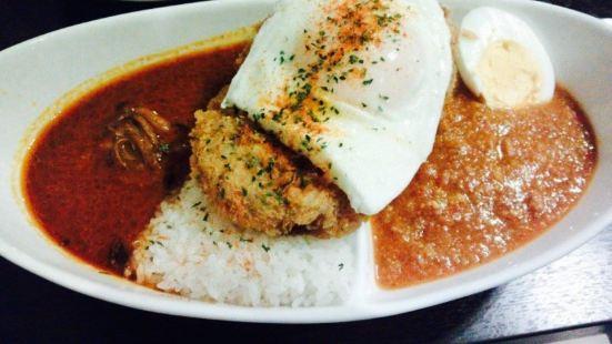 Curry Bar Dutch