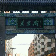 Mojia Street User Photo