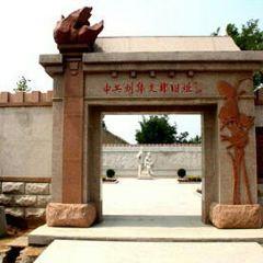 Dongying Red Liuji Tourist Area User Photo