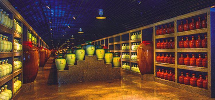 Nandan Liquor Storage Scenic Area2