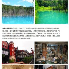 Yunhai Highlands User Photo