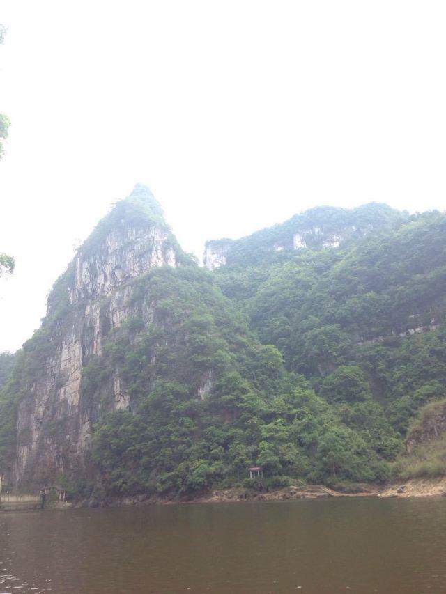 Nanjiang Canyon