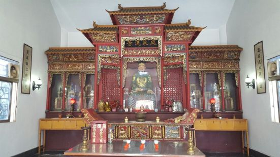 Yu Jing Memorial Hall
