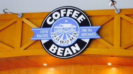 Coffee Bean Estate