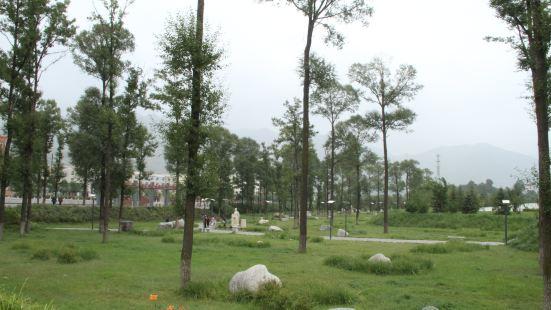 Huangyuanrenmin Park