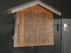 Hidenin Temple