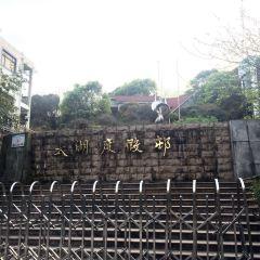 Xiaomeishan User Photo