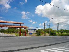 冲绳县综合运动公园-冲绳县