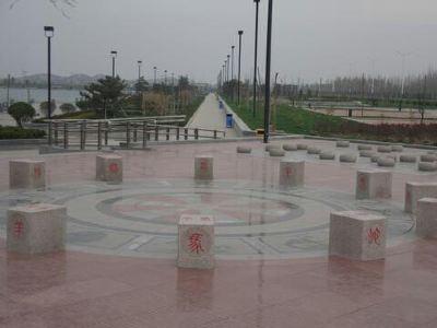 Sanguo Culture Square