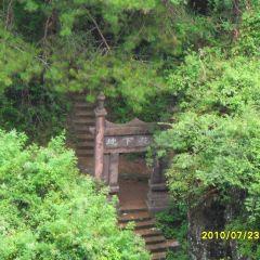 Heyuan Longchuan Huoshan User Photo