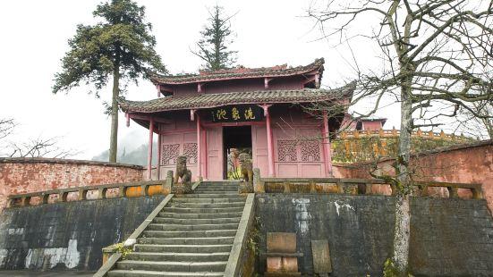 Xixiang Pool (Bathing Elephant Pool)